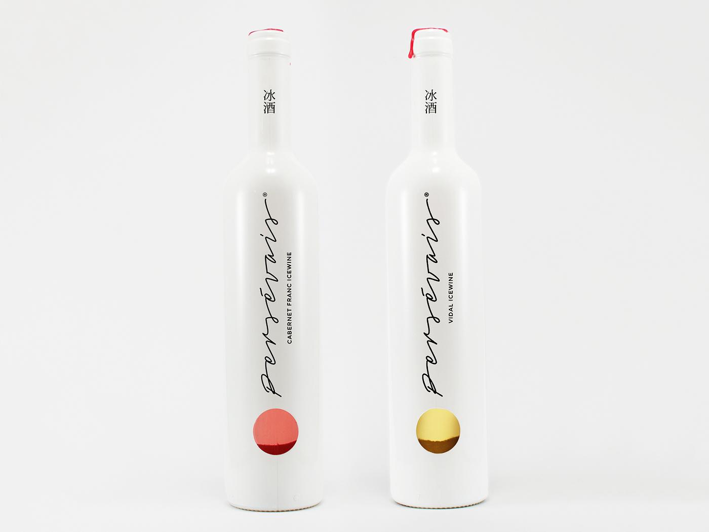 ice wine packaging